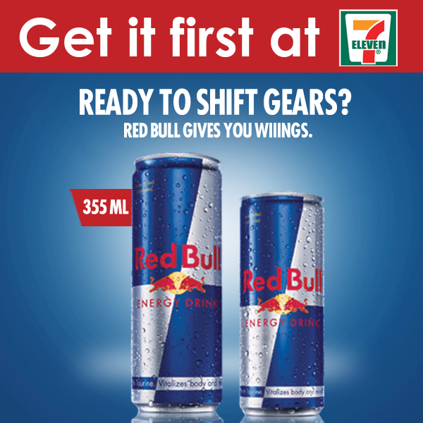 Get It First: Red Bull