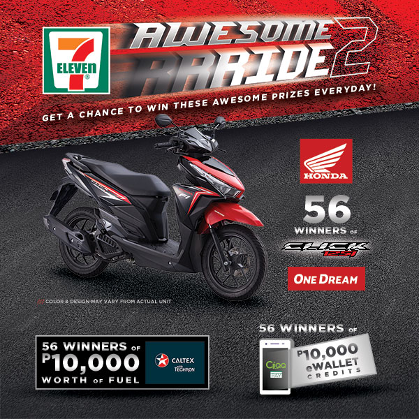 Awesome Ride 2 Promo