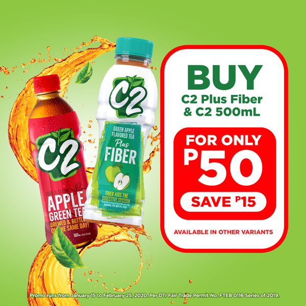 Get It First: Try C2 Plus FIber! Buy C2 500ml + C2 Plus Fiber for only P50 and save P15.